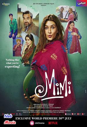 دانلود فیلم Mimi 2021 میمی