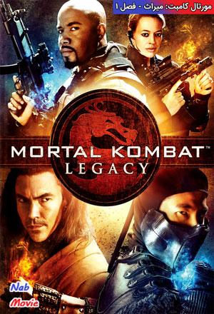 دانلود فصل اول سریال Mortal Kombat: Legacy 2011 مورتال کامبت: میراث