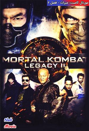 دانلود فصل دوم سریال Mortal Kombat: Legacy 2013 مورتال کامبت: میراث