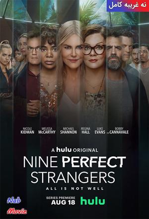 دانلود مینی سریال Nine Perfect Strangers 2021 نه غریبه کامل