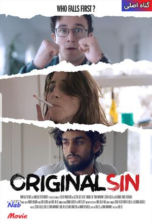 دانلود فیلم Original Sin 2018 گناه اصلی