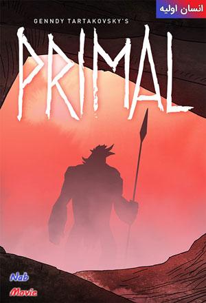 دانلود انیمیشن سریالی Primal 2019 انسان اولیه