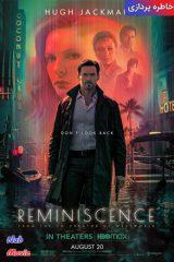 دانلود فیلم Reminiscence 2021 خاطره پردازی