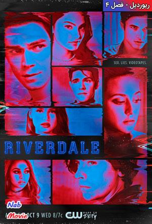 دانلود فصل چهارم سریال Riverdale 2019 ریوردیل