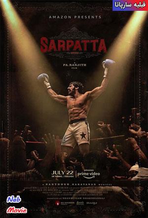 دانلود فیلم Sarpatta Parambarai 2021 قبلیه سارپاتا