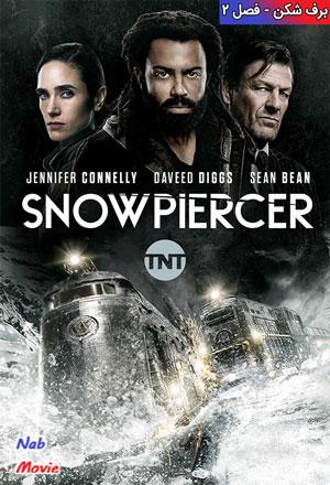 دانلود فصل دوم سریال Snowpiercer 2020 برف شکن