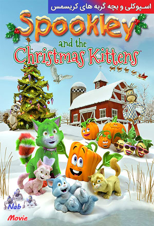 دانلود انیمیشن Spookley and the Christmas Kittens 2019 اسپوکلی و بچه گربه کریسمس