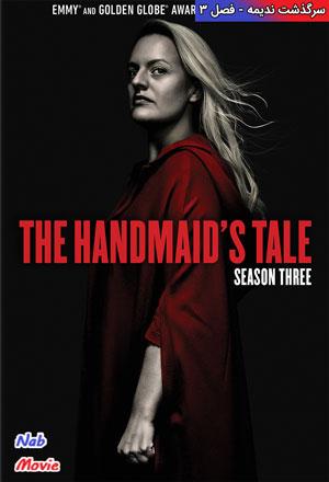 دانلود فصل سوم سریال The Handmaid's Tale 2019 سرگذشت ندیمه
