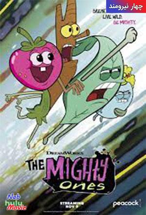 دانلود انیمیشن سریالی The Mighty Ones 2020 چهار نیرومند