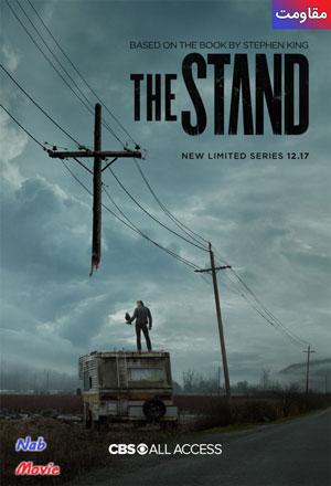 دانلود سریال The Stand 2020 مقاومت
