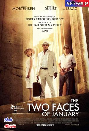 دانلود فیلم The Two Faces of January 2014 دو چهره ژانویه