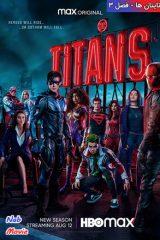 دانلود فصل سوم سریال Titans 2021 تایتان ها