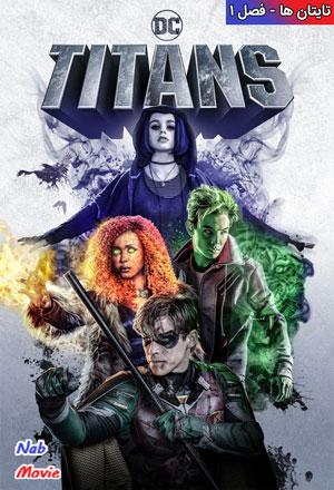 دانلود فصل اول سریال Titans 2018 تایتان ها