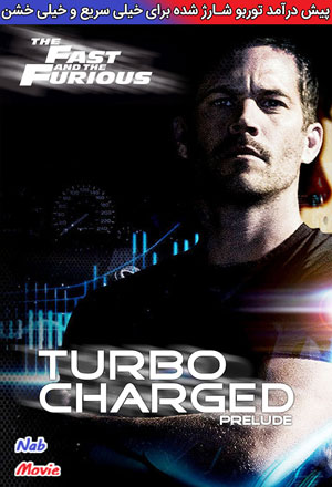 دانلود فیلم کوتاه Turbo Charged Prelude to 2 Fast 2 Furious 2003