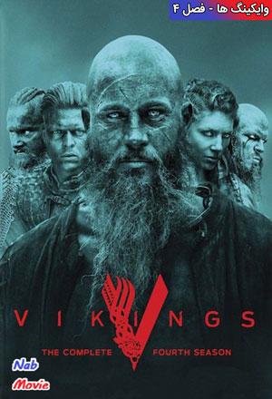 دانلود فصل چهارم سریال Vikings 2016-2017 وایکینگ ها