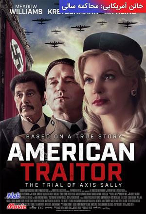 دانلود فیلم American Traitor: The Trial of Axis Sally خائن آمریکایی: محاکمه سالی