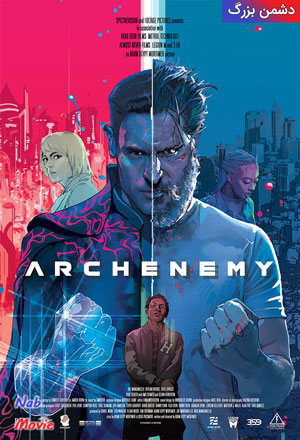 دانلود فیلم Archenemy 2020 دشمن بزرگ با زیرنویس فارسی چسبیده