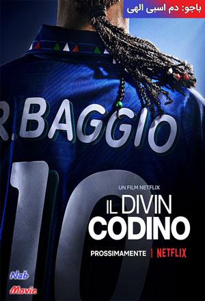 دانلود فیلم Baggio: The Divine Ponytail 2021 باجو: دم اسبی الهی