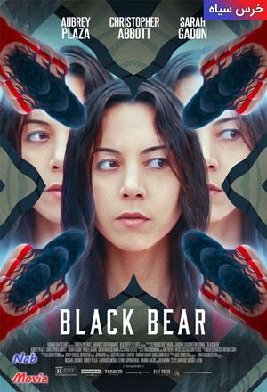 دانلود فیلم Black Bear 2020 خرس سیاه