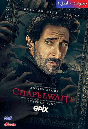 دانلود سریال Chapelwaite 2021 چپلوایت