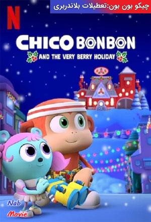 دانلود انیمیشن Chico Bon Bon and the Very Berry Holiday 2020 چیکو بون بون:تعطیلات بلاندربری