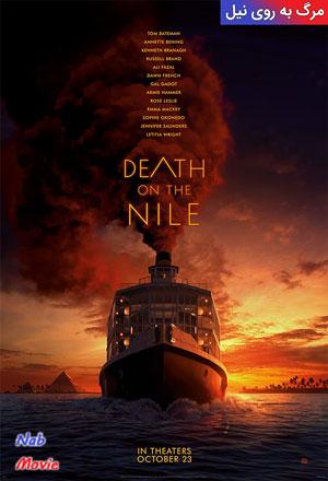 دانلود فیلم Death on the Nile 2022 مرگ به روی نیل