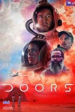 دانلود فیلم Doors 2021 درها با زیرنویس فارسی چسبیده