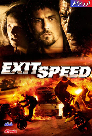 دانلود فیلم Exit Speed 2008 گریز مرگبار