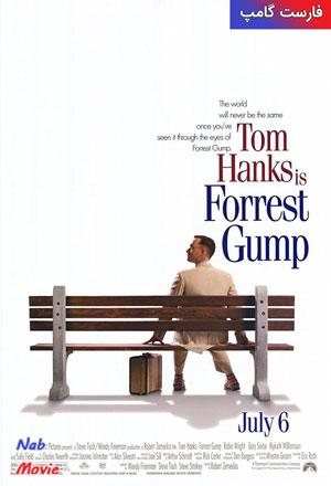 دانلود فیلم Forrest Gump 1994 فارست گامپ با زیرنویس فارسی چسبیده