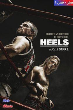 دانلود سریال Heels 2021 هیلز فصل اول با زیرنویس فارسی چسبیده