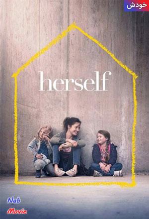 دانلود فیلم Herself 2020 خودش با زیرنویس فارسی چسبیده