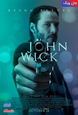 دانلود فیلم John Wick 2014 جان ویک