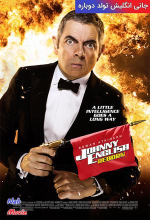 دانلود فیلم Johnny English Reborn 2011 جانی انگلیش تولد دوباره