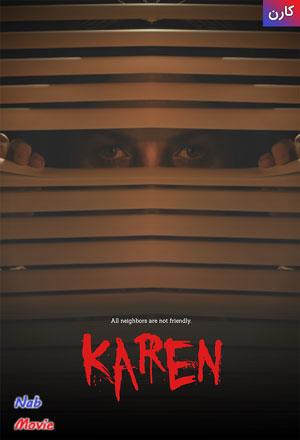 دانلود فیلم Karen 2021 کارن