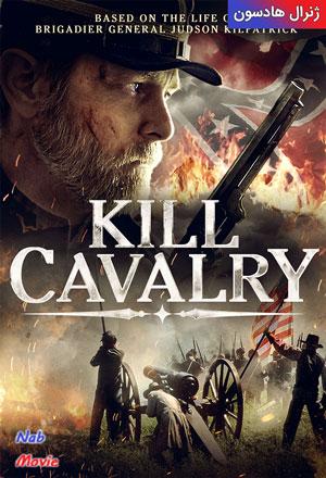 دانلود فیلم Kill Cavalry 2021 ژنرال هادسون