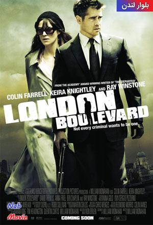 دانلود فیلم London Boulevard 2010 بلوار لندن
