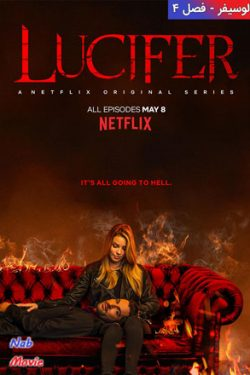 دانلود فصل چهارم سریال Lucifer 2019 لوسیفر با زیرنویس فارسی چسبیده