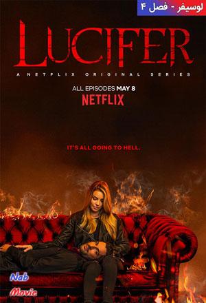 دانلود فصل چهارم سریال Lucifer 2019 لوسیفر