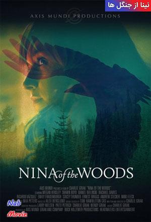 دانلود فیلم Nina of the Woods 2020 نینا از جنگل ها با زیرنویس فارسی چسبیده