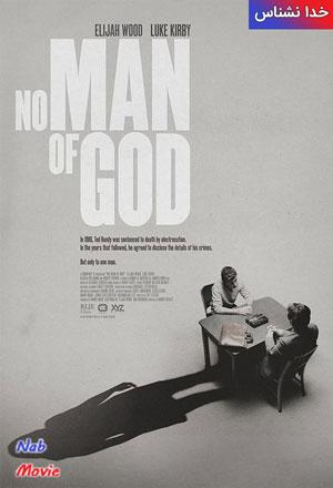 دانلود فیلم No Man of God 2021 خدا نشناس