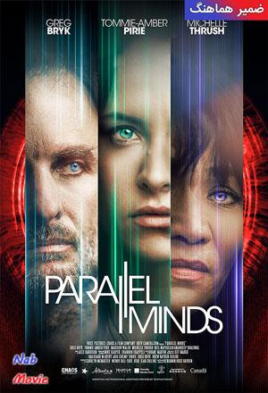 دانلود فیلم Parallel Minds 2020 ضمیر هماهنگ با زیرنویس فارسی چسبیده