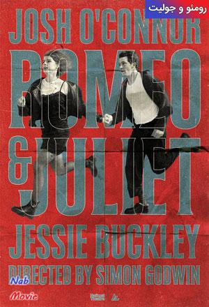 دانلود فیلم Romeo & Juliet 2021 رومئو و جولیت