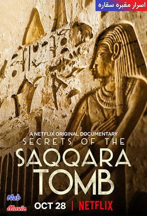 دانلود مستند Secrets of the Saqqara Tomb 2020 اسرار مقبره سقاره با زیرنویس فارسی چسبیده