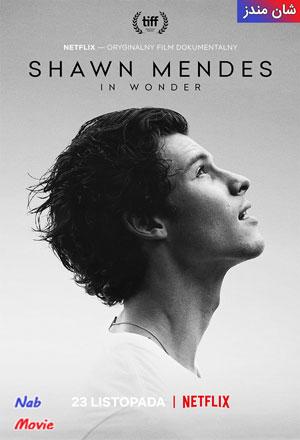 دانلود مستند Shawn Mendes: In Wonder 2020 شان مندز با زیرنویس فارسی چسبیده