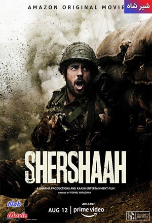 دانلود فیلم Shershaah 2021 شیر شاه