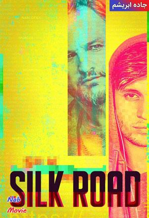 دانلود فیلم Silk Road 2021 جاده ابریشم با زیرنویس فارسی چسبیده