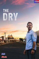 دانلود فیلم The Dry 2020 خشک