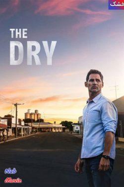 دانلود فیلم The Dry 2020 خشک با زیرنویس فارسی چسبیده