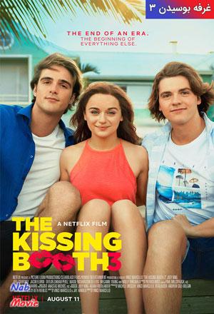 دانلود فیلم The Kissing Booth 3 2021 غرفه بوسیدن 3