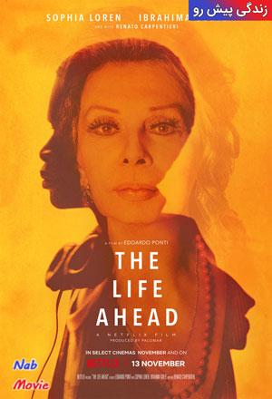 دانلود فیلم The Life Ahead 2020 زندگی پیش رو با زیرنویس فارسی چسبیده